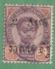 Thailand #41 used 2a on 64a Surcharge 1894 cv $15