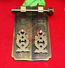 Chinese Antique Classical Landscape Painting Brass Cabinet Door Lock Latch Pull