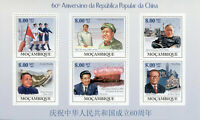 Mozambique Famous People Stamps 2009 MNH Mao Tse-Tung Deng Xiaoping 6v M/S