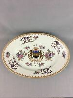Antique Chinese Export Style Porcelain Armorial Large Oval Plate Samson Detailed