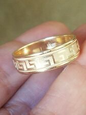 Real solid mans 14k Yellow Gold Wedding 6mm Band ring  Size 11