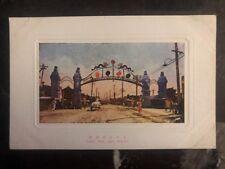 Mint China RPPC Postcard Small West Gate Mukden Manchuria
