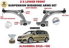 für Seat Alhambra 2010- > LINKS+RECHTS VORDERACHSE QUERLENKER ARM + Kugelgelenk