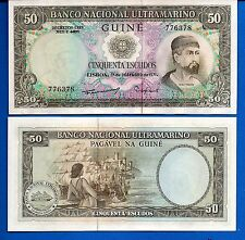 Portuguese Guinea P-44 50 Escudos Year 17.12.1971 Uncirculated Banknote
