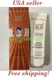 Original Jiaobi Jiao whitening Speckle Eliminating facial cleanser 100g.