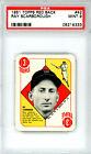 1951 Topps Red Backs Baseball Cards 74