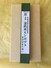 Bonsai Tool Kaneshin Tweezers NO.64C