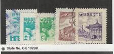 Korea, Postage Stamp, #203A-203E Used, 1955-56 Animals, Turtle, Deer