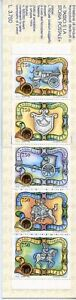 ITALY CIRCUS  COMPLETE UNEXPLODED BOOKLET  MINT NH