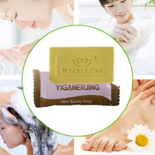 Sulfur Soap Skin Conditions Acne Anti Fungus Handmade Bath Skin Care Shampoo