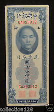 China Central Bank Customs Gold Unit (Cgu) 500 Yuan 1947, #Ca893912