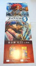 """Fire Emblem Cipher Radiant Dawn Skrimir Ike 10x28"""" promotional display poster"""