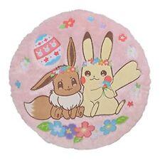 Pokemon Center Original Pikachu & Eevee Pâques Coussin F/S W / Suivi # Japon
