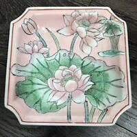 Vtg Macau Hand Painted Porcelain Decorative Square Plate Floral China