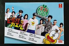 Japanese Drama Dokonjo Gaeru DVD English Subtitle