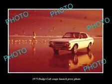 OLD LARGE HISTORIC PHOTO 1975 DODGE COLT COUPE LAUNCH PRESS PHOT0