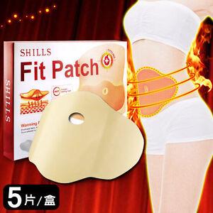 SHILLS FIT PATCH 5pcs/pack