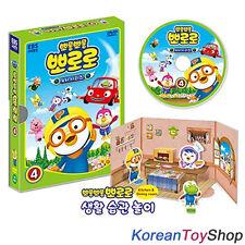 Pororo DVD Fourth Season 4 Series 4 Korean Audio Version English Subtitle