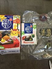 Pokemon Japanese Sweets Rement Miniature  Furniture - #6 Red Bean Soup Pikachu