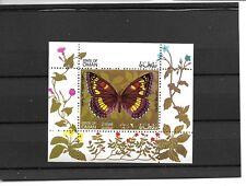 Papillons (Butterflies) - OMAN - Bloc neuf ** (MNH)