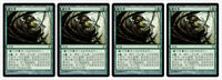 4 Chinese Birthing Pod New Phyrexia NPH Magic the Gathering MTG NM