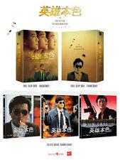 A Better Tomorrow Trilogy (2016, Blu-ray) Full Slip Box Set /