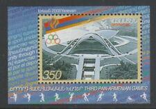 Armenia 2003 Third Pan-Armenian Games minisheet MNH