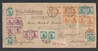 Rare 1924 Multi Frank Cover from Shanghai China to Wallasey Cheshire via Siberia