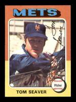 1975 Topps Set Break # 370 Tom Seaver NM-MINT *OBGcards*