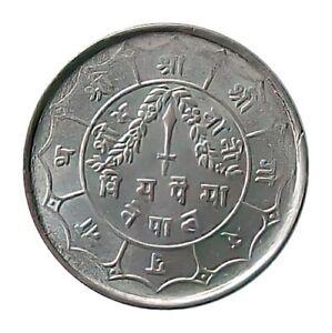 NEPAL 1952 20-Paisa SILVER Coin ♕King TRIBHUVAN♕【Cat № KM# 716】VF