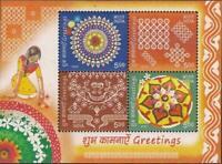 INDIA 2009 Greetings Traditional arts miniature sheet MNH