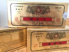 (Authentic) 1 BOX TUNG SHUEH COW'S HEAD BRAND. USA SELLER* Buy 9 get 1 FREE