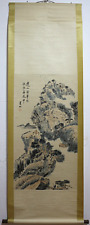 RARE Chinese 100% Hand Painting & Scroll Landscape By Huang Binhong 黄宾虹 WEDD278