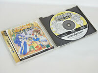 MADO MONOGATARI Madou Madoh Item Ref/bbc Sega Saturn Import JAPAN Game ss