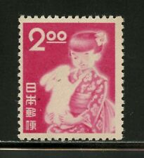 T276 Japan 1951 girl rabbit Mnh