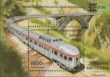 Cambodge Bloc 219 (complète edition) neuf avec gomme originale 1996 Locomotives