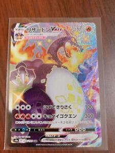 Pokemon Card Charizard Vmax 308/190 SSR Sword shield Shiny Star V Japanese