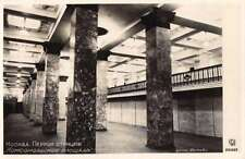 Mockba (Moscow) Russia platform subway station real photo pc Z40873