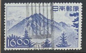 JAPAN. 1948 19y SG495 USED CAT £6.50