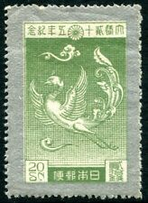 JAPAN-1925 Imperial Silver Wedding Top two Values Sg 229b MOUNTED MINT V29439