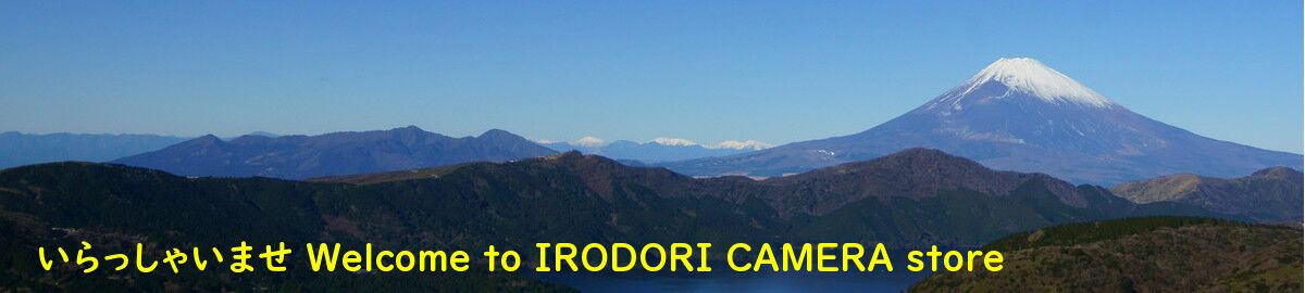 Irodori Camera
