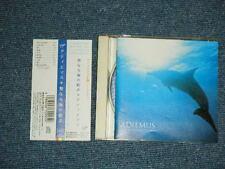 ADIEMUS Japan 1995 NM CD+Obi SONGS OF SANCTUARY