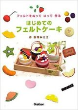 Felt Cake for First Time /Japanese Handmade Craft Pattern Book