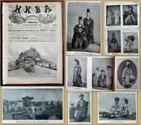 1895 RRR! Old Russian Magazine NIVA Photos of Korea, Emperor Gojong & Sunjong