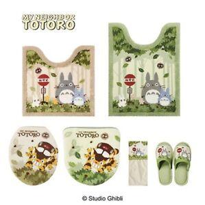 "My Neighbor Totoro Totoro The toilet mat of the fun toiletry ""Nakama"" like a sce"