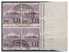 SAN MARINO 1926 -  ESPRESSO 1,25 su 60  QUARTINA USATA