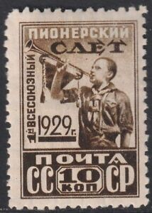RUSSIA 1928 Mi 363Cx Perforation 10, MLH OG