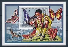 [36201] Mali 1995 Butterflies Schmetterlingen Scouting Mushrooms MNH Sheet