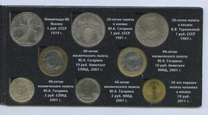 Set of coins of Russia and the USSR - space | 8 coins in the album