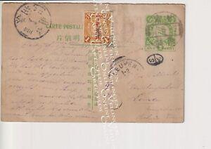 Old Prepaid Postal Card China to Belgium 1 Cent Flag Postcard Republic